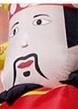 Chinatown Street Fest